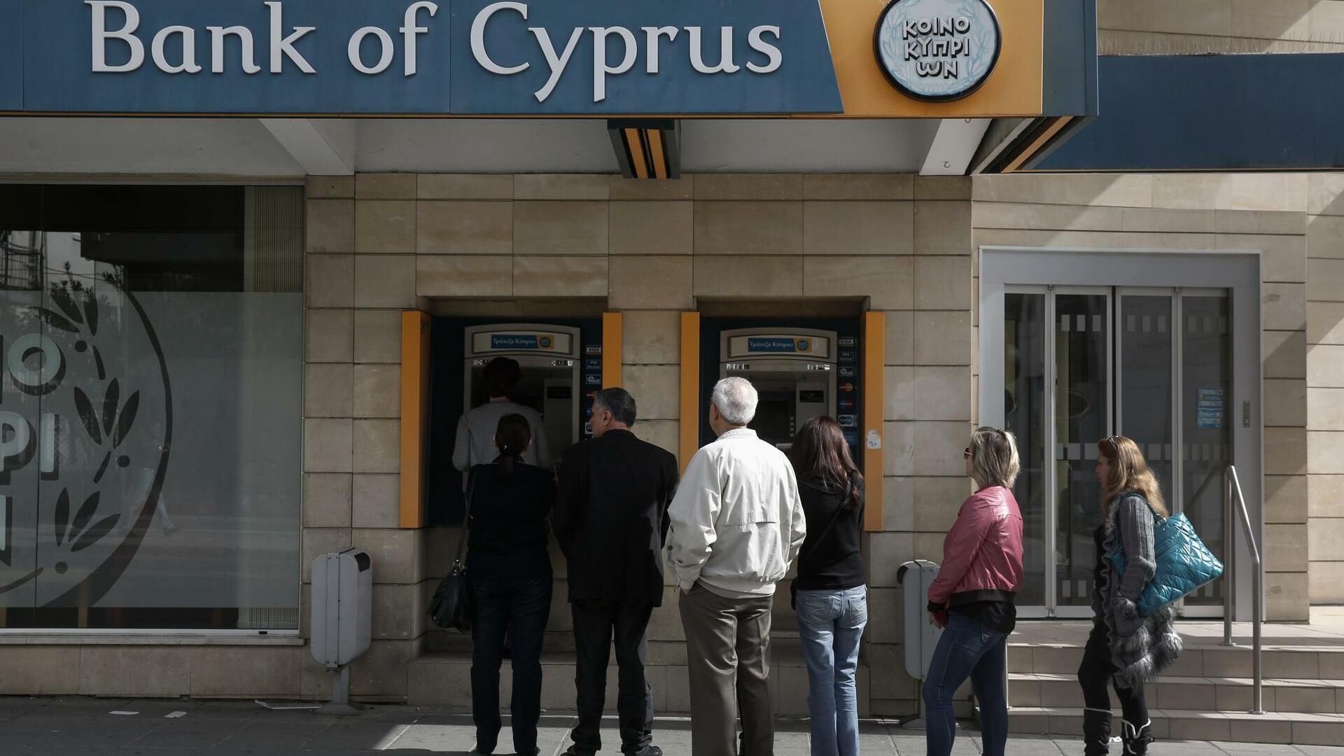Bank of Cyprus & Laiki: Probleme der zyprischen Banken