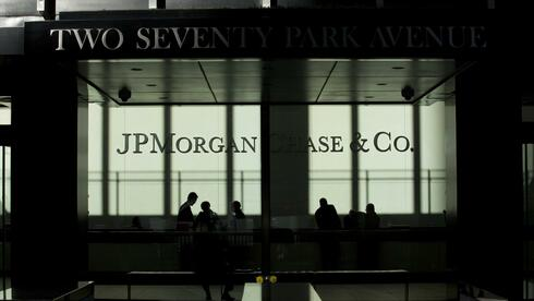 Firmensitz von JP Morgan in New York: Die Großbank richtet sich auf weitere Rechtsstreit ein. Quelle: Reuters