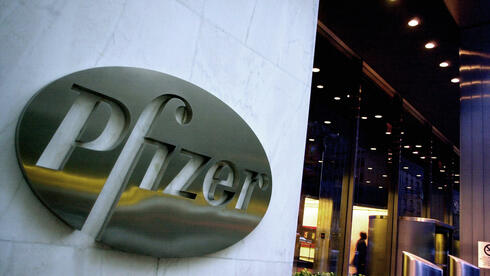 Pfizer-Logo am Hauptquartier in New York. Quelle: dapd