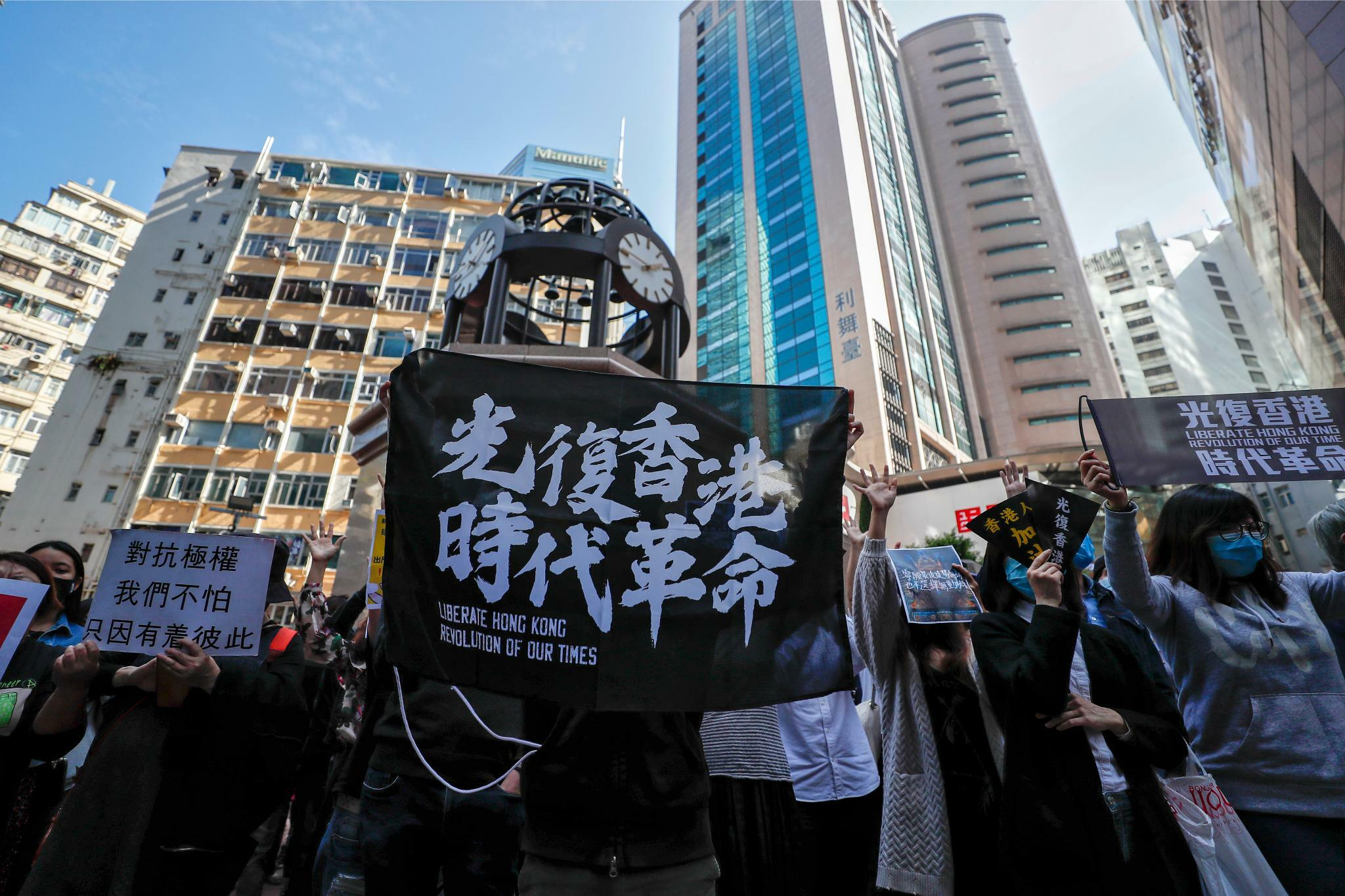 Studie: China-Regierung größte Belastung für Hongkongs Wirtschaft