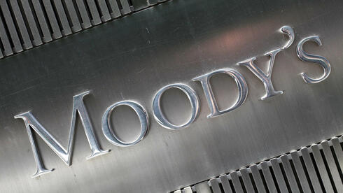 Das Firmenlogo der Ratingagentur Moody's in New York. Quelle: dapd