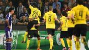 Fußball Champions League: 6,75 Millionen sahen BVB-Sieg in Anderlecht
