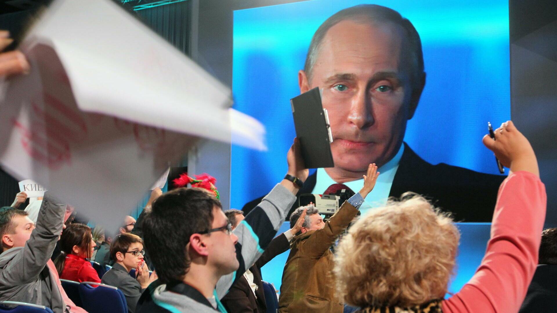 Wladimir Putin: Der Zar hält Hof