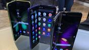 Berichte über Technik-Probleme: Samsung verschiebt Start des Falt-Smartphones Galaxy Fold auf unbestimmte Zeit