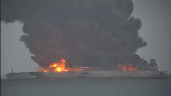 Schiffskollision vor Chinas Küste: Dutzende Menschen vermisst - FOTOs