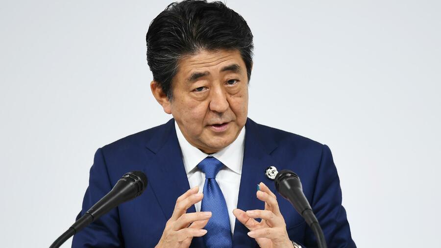 Japans Regierungslager vor Sieg bei Oberhauswahl