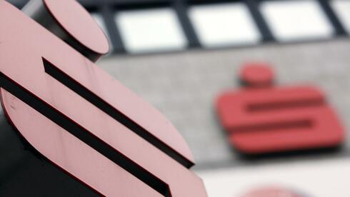 Verbraucherverbände klagten gegen zwei Sparkassen, die das P-Konto für ihre Kunden zu teuer machten. Quelle: dpa