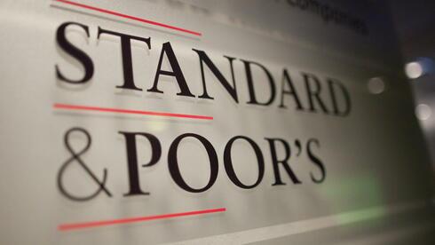 Standard & Poor's hat Kataloniens Bonität auf Ramsch gesenkt. Quelle: dpa