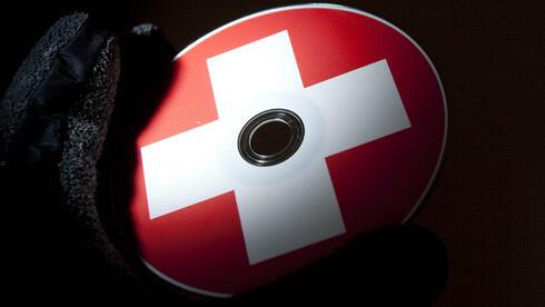 Steuer-CD: Wie die neuen Daten in die Hände der Steuerfahnder kamen, ist noch unklar. Quelle: dpa