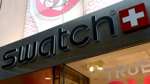 Swatch will in China wachsen. Quelle: dpa