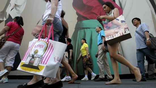 Teen Jobsuchende nationale Verbraucher