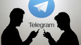 Telegram: Risikokapital aus dem Silicon Valley