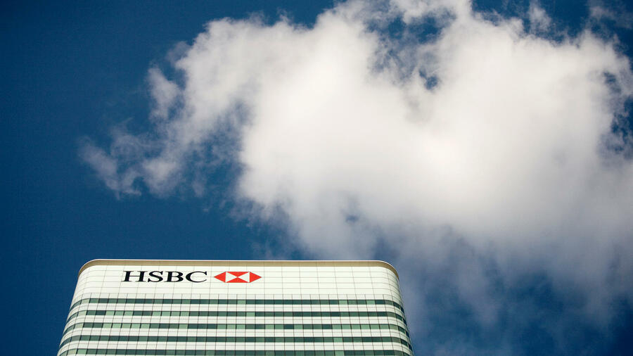 Die HSBC-Zentrale in Canary Wharf in London. Quelle: Reuters