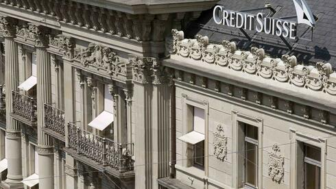 Credit Suisse Customized Fund Investment Group 73