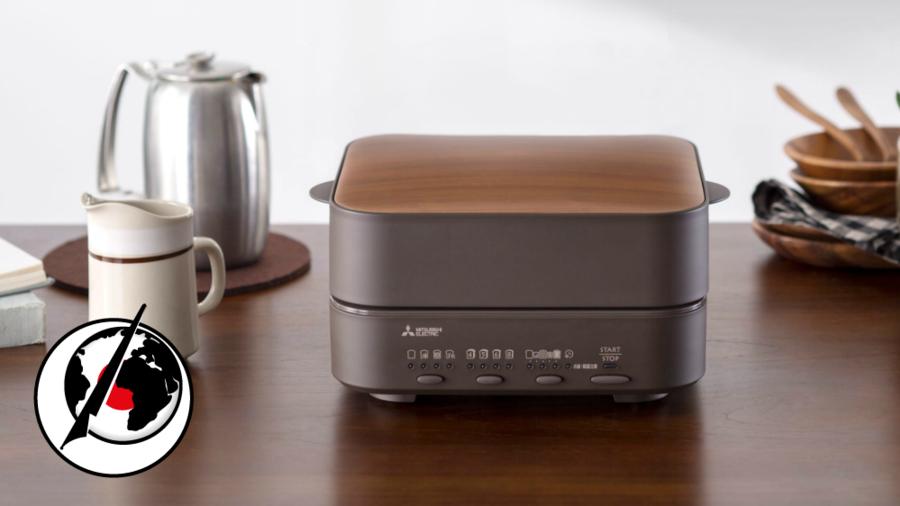 Warum Japaner 250 Euro für einen Ein-Scheiben-Toaster zahlen