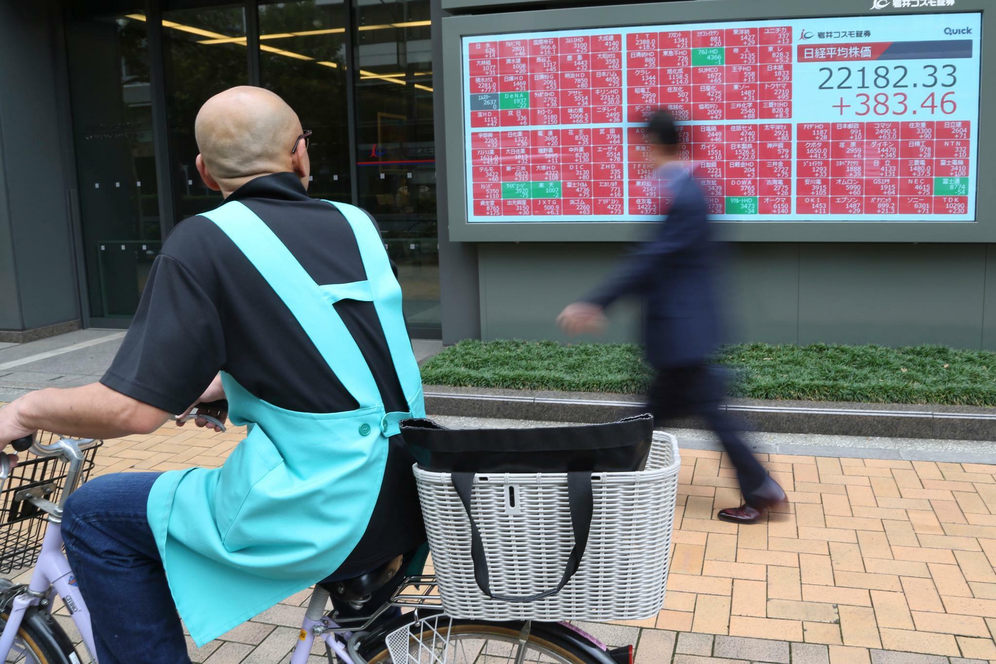 Schwache Daten belasten Chinas Börse - Tokio im Plus