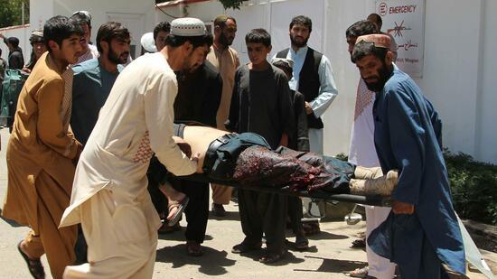 Anschlag auf Bank in Südafghanistan