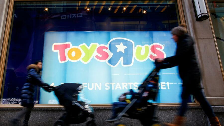 Toys 'R' Us will alle Filalien schließen