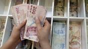 Devisen : Türkische Lira erreicht Rekordtief