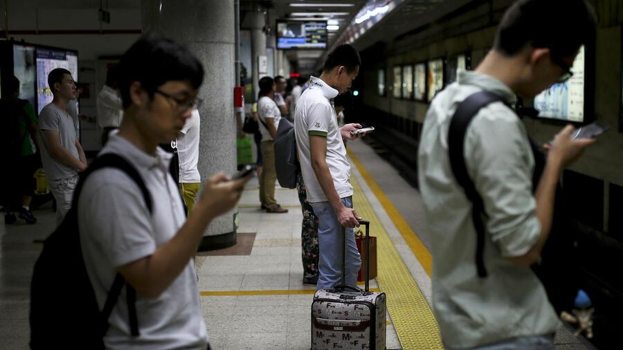 "Chinas ""soziales Kreditsystem"" tangiert auch andere Länder"