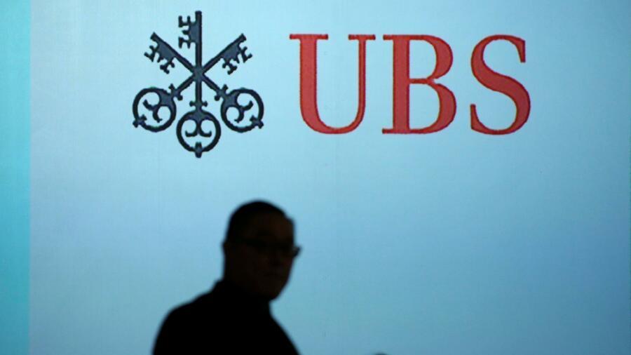 Chinesische Infrastrukturfirma gibt UBS nach Schweine-Kommentar Korb
