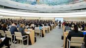 Ankündigung erwartet: USA steht vor Rückzug aus UN-Menschenrechtsrat