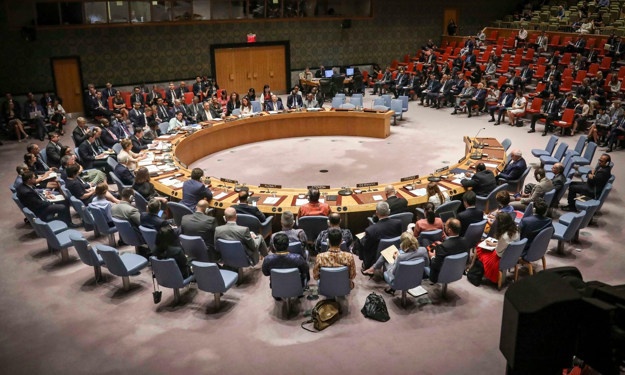 Uno-Sicherheitsrat tagt zu US-Raketentest