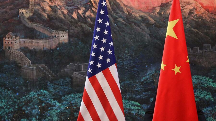 China will Öffnung des Finanzsektors beschleunigen