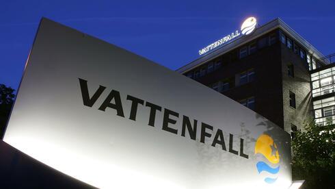 Durch eine Umstrukturierung hat sich der schwedische Mutterkonzern der Haftung für seine deutschen AKW entzogen. Quelle: dpa