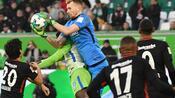 Fußball: Frankfurt zu stark für VfL:Nach 3:1 blickt SGE gen Europa