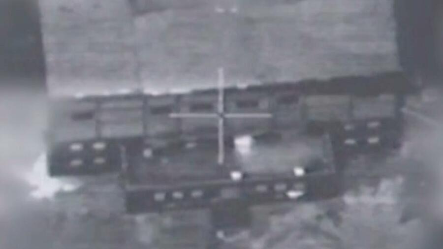 Israel bestätigt Angriff auf Reaktor