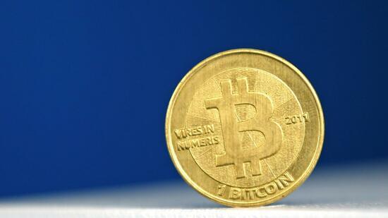 Finma zieht Schein-Kryptowährung aus dem Verkehr