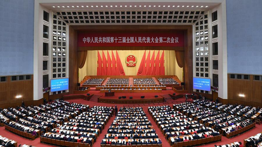 China presents goals at the National People's Congress