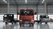 Volkswagen Truck & Bus : VW wagt den Neustart in Brasilien