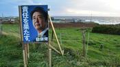 Wahl in Japan: Abe siegt und verbirgt seine Schwäche