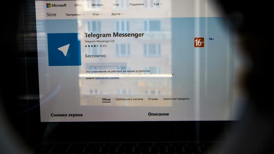 Anbieter in Russland müssen Messenger-Dienst