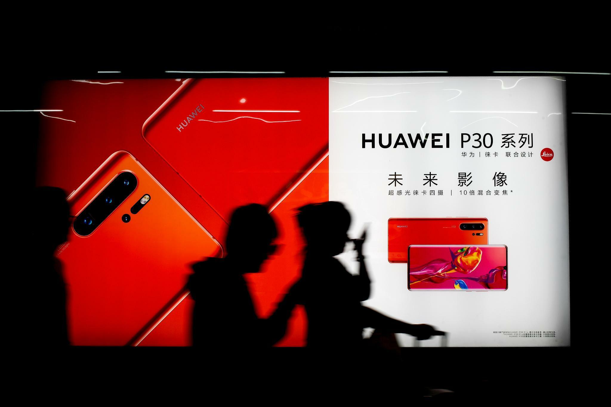 Docomo bietet wieder Huawei-Smartphones an