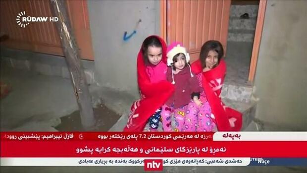 schweres erdbeben im irak und iran wir hatten angst dutzende menschen verlieren ihr zuhause. Black Bedroom Furniture Sets. Home Design Ideas