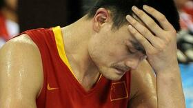 Yao Ming droht das Karriereende. Foto: SID Images/AFP/Timothy A. Clary Quelle: SID
