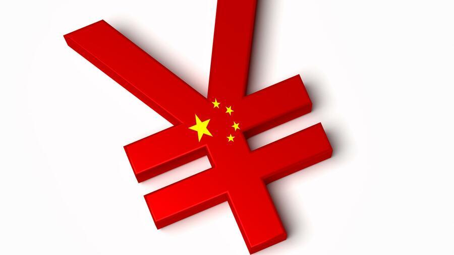 Chinas Wirtschaft: Peking versucht Anleger zu beruhigen