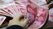 Volksrepublik: Schwaches Kreditwachstum löst Spekulation über Zinssenkung in China aus