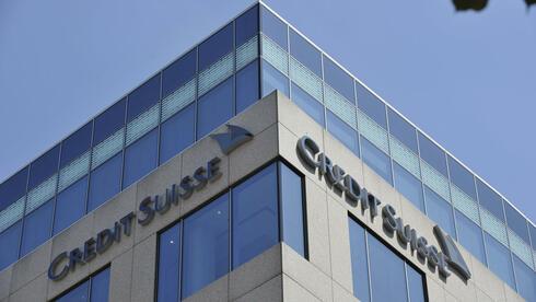 Frankfurter Niederlassung der Credit Suisse. Für die Name deutscher Kunden mussten deutsche Steuerfahnder nichts zahlen. Quelle: dpa