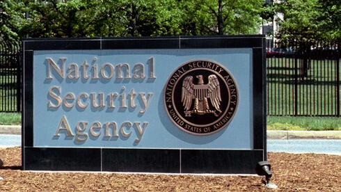 Fort Meade, Maryland, USA: Die Zentrale der National Security Agency. Quelle: dpa