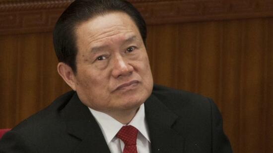 Zhou Yongkang Quelle: dpa