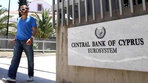 Zypern will seine Geldsorgen dank seiner Bodenschätze los werden. Quelle: dpa